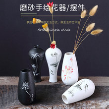 奇异创意粗陶手绘桌面花瓶中式小清新花器陶瓷干花插家居饰品摆件
