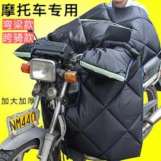 弯梁车跨骑车摩托车专用挡风被冬季男士125式加厚挡风罩防风护膝