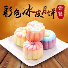 自制做彩色冰皮月饼原料套餐 烘培材料烘焙DIY冰皮月饼粉组合套装