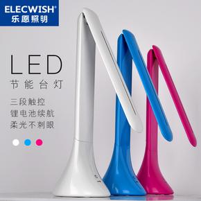 【冲插两用 质保三年】书桌LED台灯