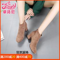 韩版 chic粗跟方头绒面时装 卓诗尼冬季新款 女鞋 靴百搭高跟短靴子