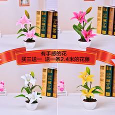 欧式仿真花艺客厅家居摆设PU百合盆栽假花套装饰品绿植盆景小摆件
