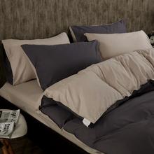 四件套 床单四件套三件套粉被套床品套件 多件套四件套夏季1.2