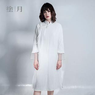 涂月夏季设计感长袖棉麻连衣裙白色文艺中长款慵懒中式改良旗袍