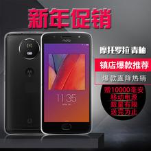 新年促销 Motorola/摩托罗拉 青柚 XT1799-2 前后1600w智能手机 微信多开 QQ、微信等五开
