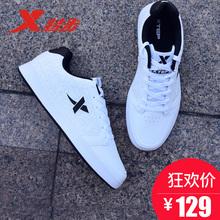 特步男鞋板鞋运动鞋男2018春夏季新款小白鞋韩版皮面休闲滑板鞋潮