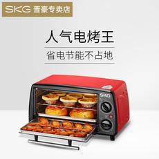SKG kX1701多功能电烤箱迷你家用商用烘培蛋糕饼干小烤箱特价正品