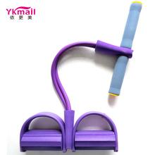 依更美仰卧起坐脚蹬拉力器健身器材减肥减肚子瘦腰家用运动拉力绳