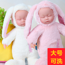 38 cm large sleeping comfort simulation doll pillow soft glue boys and girls sleeping plush doll dolls