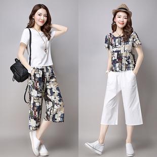 2018夏季新款女装两件套棉麻西装外套九分裤休闲时尚职业套装包邮