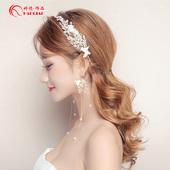 好俏新娘头饰耳环套装韩式超仙婚纱饰品礼服配饰结婚首饰皇冠发饰