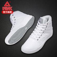 匹克板鞋男高帮秋季新款滑板鞋小白鞋韩版休闲鞋潮流男鞋运动鞋