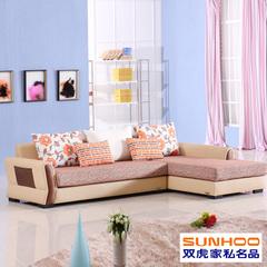 双虎家私小户型沙发布艺沙发时尚转角L型沙发特价家具套装组合