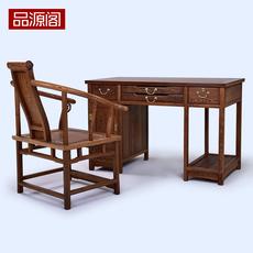 红木家具中式实木电脑桌椅组合仿古鸡翅木书桌办公桌写字台简约