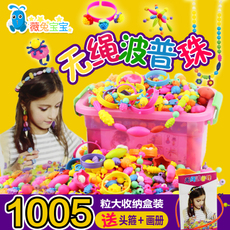 波普珠珠儿童串珠玩具百变手工DIY益智拼插女孩穿珠生日礼物3-6岁