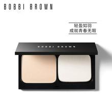 BOBBI BROWN芭比波朗舒盈轻润粉饼组合 定妆持久控油