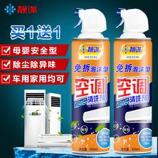 靓涤空调清洗剂家用挂机柜机家用空调泡沫清洁洁净清新环保2瓶装