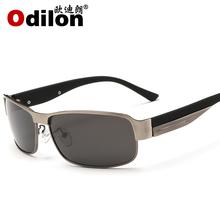 偏光太阳镜男士墨镜潮人运动款个性变色眼镜男司机镜开车太阳眼镜