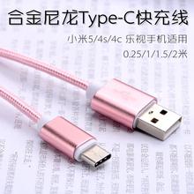 手机配件 配件 C分线接头数单头 0.5米TYPE 3C数码 手机数据线