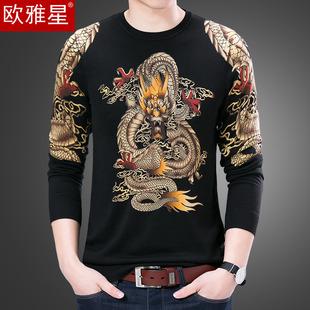 中国风男士长袖T恤圆领纯棉印花龙袍体恤打底衫中年男装衣服薄款