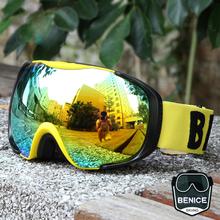 比耐思新款滑雪镜 双层防雾镀膜镜片 全天候 可卡近视镜 男女款