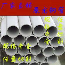 水管管材 基础建材 304不锈钢管 厚壁管 外径27MM壁厚7MM内13MM