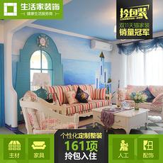 生活家装饰混搭风格家装新中式装修设计拎包入住旧房改造特权订金