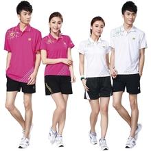 新款乒乓球服套装 纯棉男女款羽毛球服 情侣款运动服训练比赛服