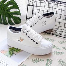 夏季百搭透气韩版 学生运动休闲厚底帆布鞋 内增高小白鞋 女2018新款
