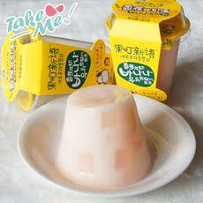 巧妈妈 果町新语 香蕉牛奶布甸165g单杯装 儿童果冻布丁食品