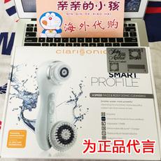 代购Clarisonic smart 科莱丽5代洗脸刷去黑头神器电动洁面祛痘仪