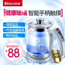Kesun/科顺 YS-H108家用玻璃电热水壶食品级304不锈钢烧水壶电壶