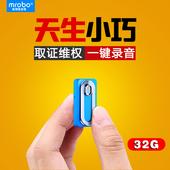 迷你录音笔微型专业高清无线远距降噪防探测隐形窃听超小取证器机