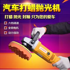 雪妮尔220V可调速汽车打蜡机抛光机专业美容工具封釉打磨家用地板