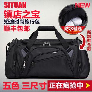 大容量单肩手提旅行包女健身包男商务短途行李包鞋位旅行袋运动包