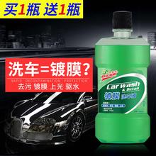 正品镀膜洗车液水蜡强力去污上光专用清洁剂汽车泡沫带蜡水免擦拭
