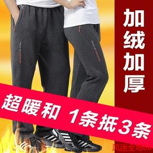 春秋季男女运动裤中老年高腰大码爸爸妈妈休闲长裤灰色裤子跑步裤