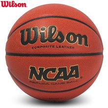 正品wilson威尔胜篮球乔丹NCAA学生7号室外水泥地训练比赛篮球