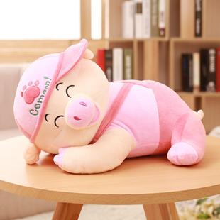趴趴猪猪公仔礼物毛绒玩具小猪布娃娃睡觉抱枕儿童麦兜螨虫玩偶洋娃娃有生日怎么办图片