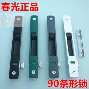 春光牌优质90铝合金门窗钩锁 推拉门条形锁移门钩锁 门窗户锁扣