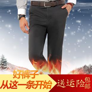 加绒加厚男装秋冬款男士休闲裤宽松直筒长裤子爸爸装中年男裤冬季