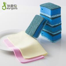 狄嘉伦  百洁布洗碗海绵厨房刷锅布不粘油 5个装洗碗棉+2个PVA布