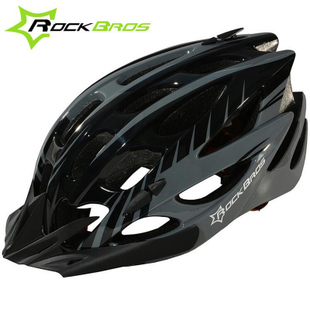 2015 New Bicycle Visor Helmets Ultralight Men Women Integral