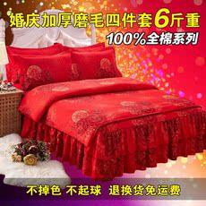 兰七星好梦来旗舰店苏宁易购家纺床上用品四件套韩版公主风床裙式