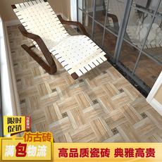 淘德 田园地板砖木纹砖 客厅瓷砖 地中海仿古砖 400 400阳台地砖