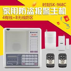 时刻 SK-968C 防盗报警器有线无线家用报警主机 红外线报警器防盗