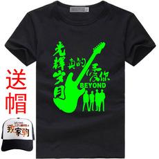 beyond黄家驹纪念衣服演唱会真的爱你摇滚rock夜光短袖T恤男女t恤