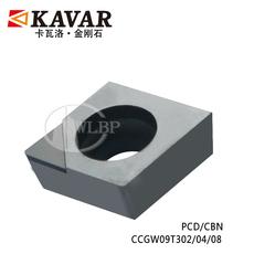 金刚石刀具刀片PCD/CBN数控刀片铝用车刀片CCGW09T302/304/308