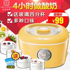 LIFE ELEMENT/生活元素SNJ-10ALE家用酸奶机全自动米酒机玻璃分杯