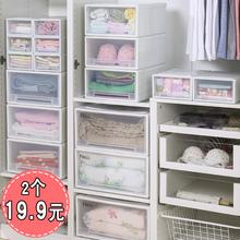 透明抽屉式收纳箱衣物整理箱衣服收纳柜大号塑料储物箱衣柜收纳盒